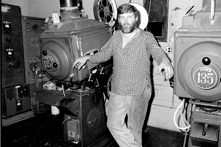 The Projectionist, circa 1979